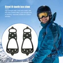 8 зубов по ледяным скалам! Обувь теплая зимняя обувь для альпинизма!