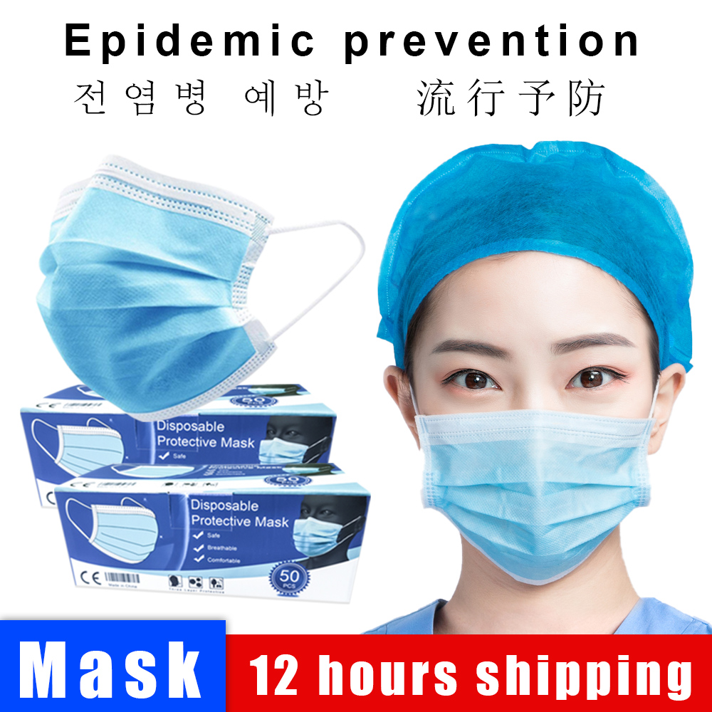 100PCS Face Mouth Masks High Quality 3 Layers Protective Masks Prevent Dust Formaldehyde Bacteria Mask Disposable Mask