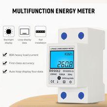Multifunktionale Digitale Elektrische Energie Meter Einphasig Din-schiene Strom Meter Eine Phase Zwei Draht Elektrische Meter