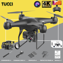 TUCCI RC Drone UAV with Aerial Photography 4K HD Pixel Camera Remote Control 4-Axis Quadcopter Aircraft Long Life Flying Toys