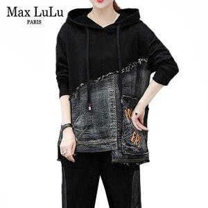 Image 1 - Max lulu outono marca de moda coreana senhoras duas peças conjunto roupas de fitness das mulheres denim topos harem calças suor do vintage treino