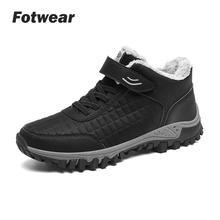 Men winter sneakers casual warm shoes Lightweight flexible rubber boots Plush footwear Warm Ankle Botas Hombre