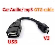 Тест перед отправкой USB A мама к Mini USB B папа кабель адаптер 5P OTG V3 порт кабель для передачи данных для автомобиля аудио планшет для MP3 MP4