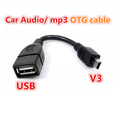 Cable-Adapter Data-Cable Car-Audio-Tablet V3-Port Female Mini-Usb Usb A MP4 5P To Send