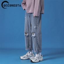 Pantalones vaqueros con agujeros para hombre, pantalón informal, Retro, japonés, Harajuku, talla grande, azul, coreano, S-5XL, novedad de 2021
