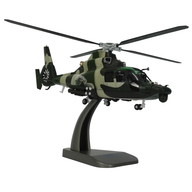 1/48 Scale Alloy Aircraft Chinese Air Force Helicopter WZ-9 Fighter Z-9G Model Toys Children Kids Gift for Collection