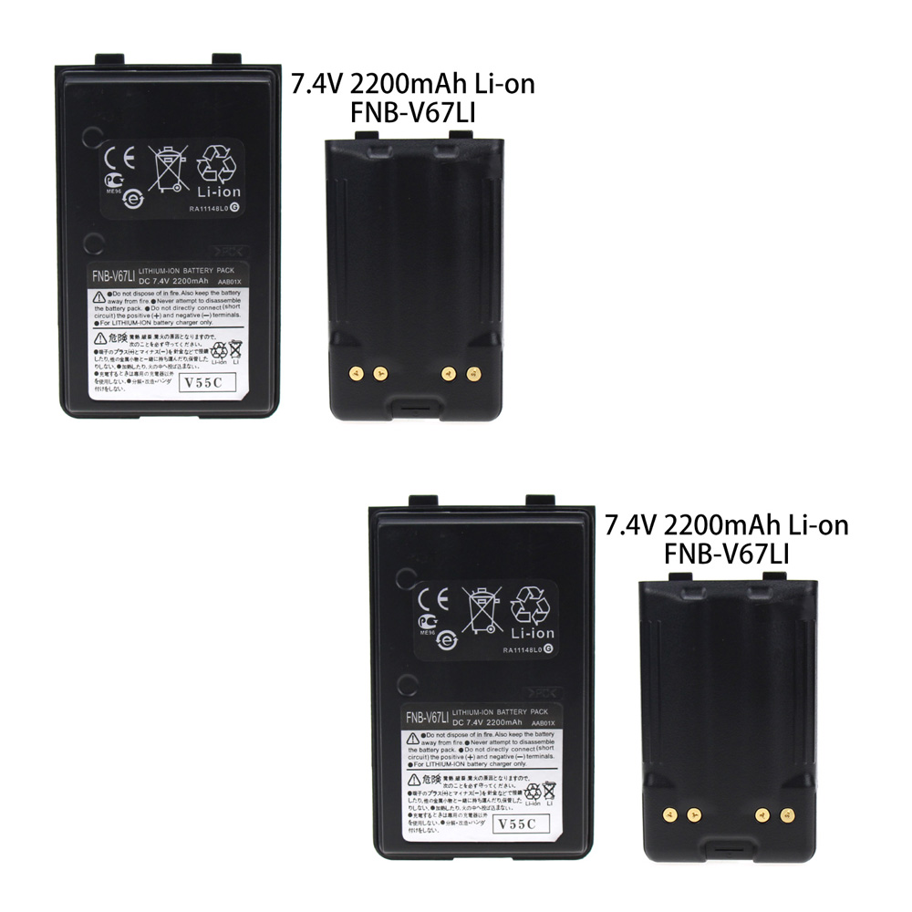 2X Replacement Battery For Vertex YAESU VX110 VX-110 VX120 VX-120 VX146 VX-146 PN FNB-57 FNB-64 FNB-V67Li