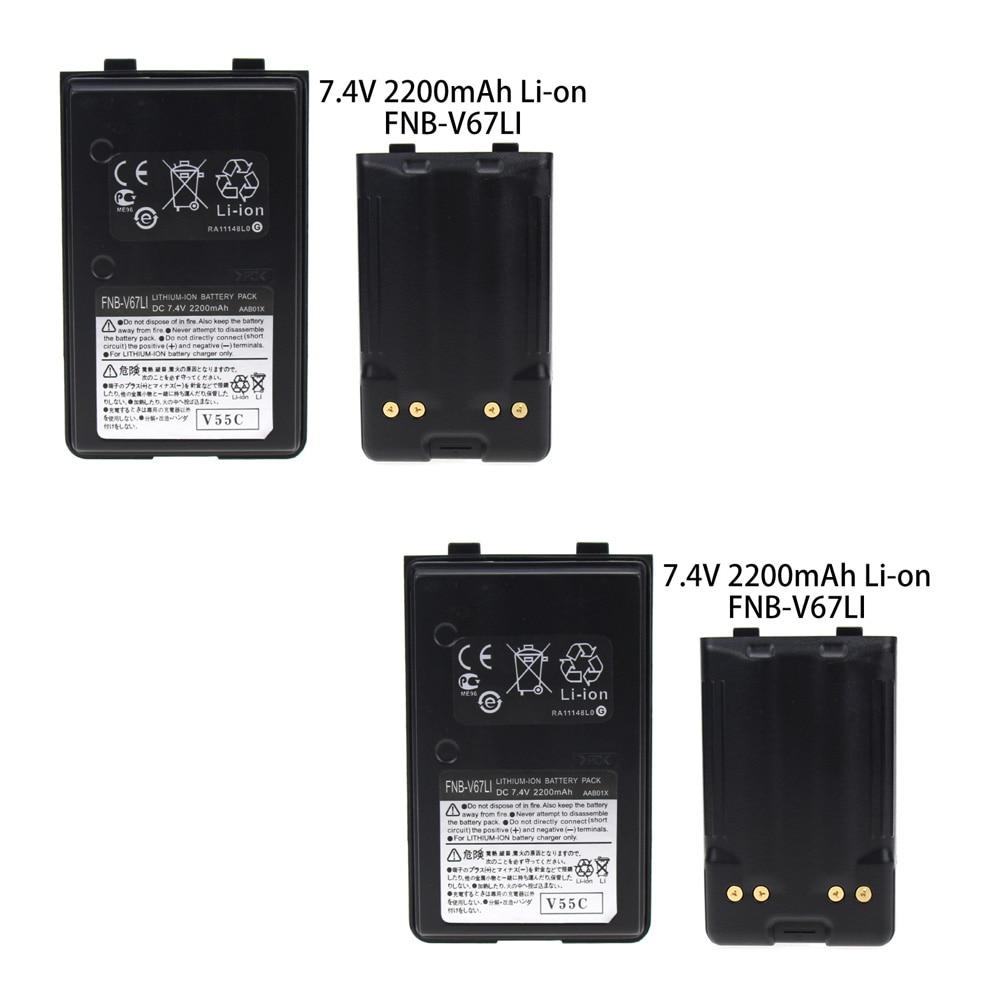 2X Replacement Battery For Vertex YAESU VX110 VX-110 VX120 VX-120 VX146 VX-146 PN FNB-57 FNB-64 FNB-V67Li