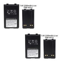 2X Replacement Battery for Vertex YAESU VX110 VX-110 VX120 VX-120 VX146 VX-146 PN FNB-57 FNB-64 FNB-V67Li 2pcs yaesu fnb 80li lithium ion battery for yaesu vx7r vx 5 vx 5r vx 5r vx 6r vx 6e vx 7r vxa 700 vxa 7 radio 1500mah