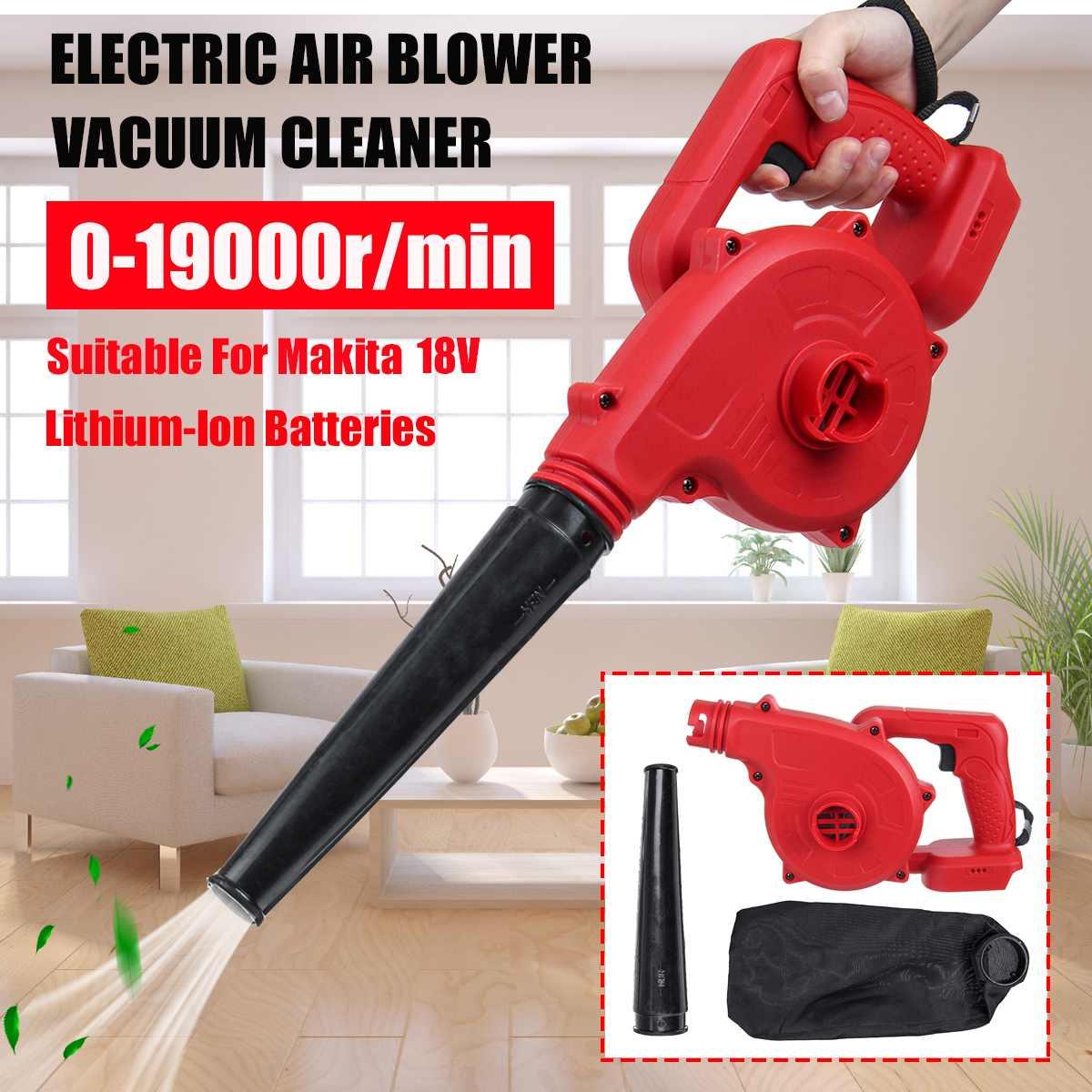 19000r/min Electric Air Blower Cordless Vacuum Cleaner Leaf Computer Dust Suction Cleaner For Makita 18V Li-ion Battery