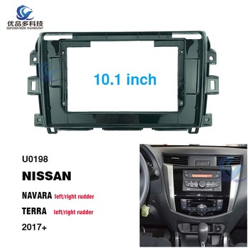 2DIN 10.1 inch car radio Fascias for NISSAN Navara Terra 2017 Dashboard Frame Installation dvd gps mp5 android Multimedia player image