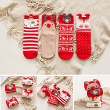 1 par meias femininas inverno casuais meias de natal dos cervos dos desenhos animados fazer algodo david manter quente bonito