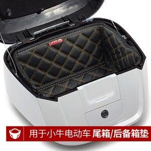 Niu N1 N1s M1 U1 Tail Box Inner Cover