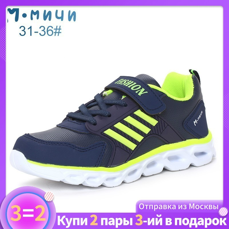 MMnun 3=2 Kids Shoes Boy Shoes Kids Sneakers Kids Children's Shoes For Boys Spring 2019 Sports Shoes PU Leather Size 31-36 ML386