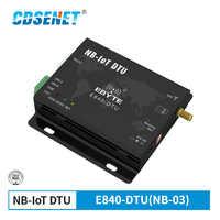 E840-DTU (NB-03) RS232 RS485 NB-IoT беспроводной трансивер IoT сервер последовательного порта CoAP UDP Band5 868 МГц 915 МГц передатчик приемник