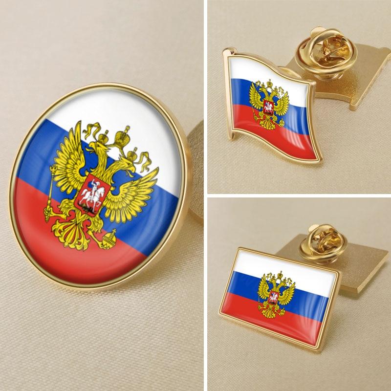 Стандарт Президент Российской Федерации флаг отворот булавки/значки