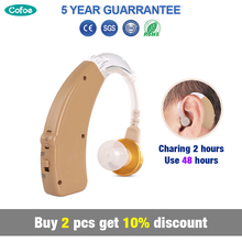 Cofoe Hearing Aids Rechargeable Hearing Aid for Elderly Wireless Sound Amplifier for the Hearing loss people bluetooth hearing aid rechargeable s 101 feie headphone deafness earphone fit audiogram severe hearing loss best selling