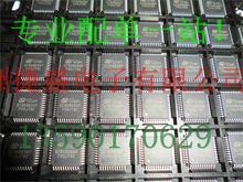 100% New Original In Stock  SC95869AP SILAN QFP44 100%