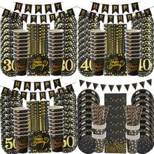 30 40 50 anos de aniversário conjunto de utensílios de mesa descartáveis decorações de festa de feliz aniversário adulto 30/40/50/60th ano velho fontes de festa
