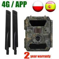 4.0CG APP caméra de contrôle à distance 110 degrés objectif large sans fil caméras forestières 57 pièces invisible IR LED 4G caméras cachées