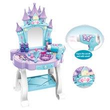 17 шт Детские ролевые игры Романтический Замок Игрушечный туалетный
