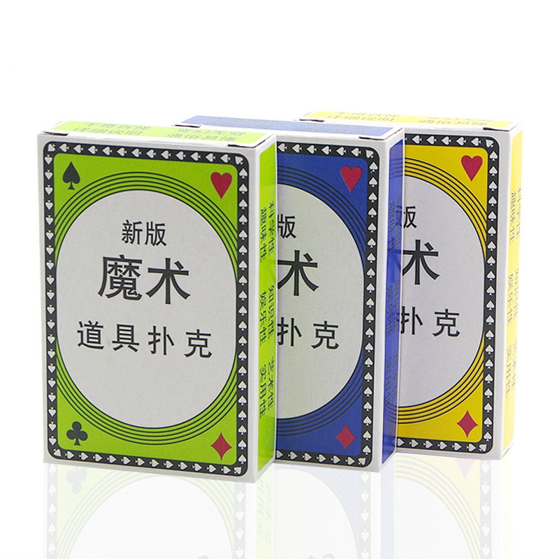 1 Set Hot Sale Magic Svengali Deck Funny Cards Short And Long Cards Magic Tricks Magic Cards English Or Chinese Version
