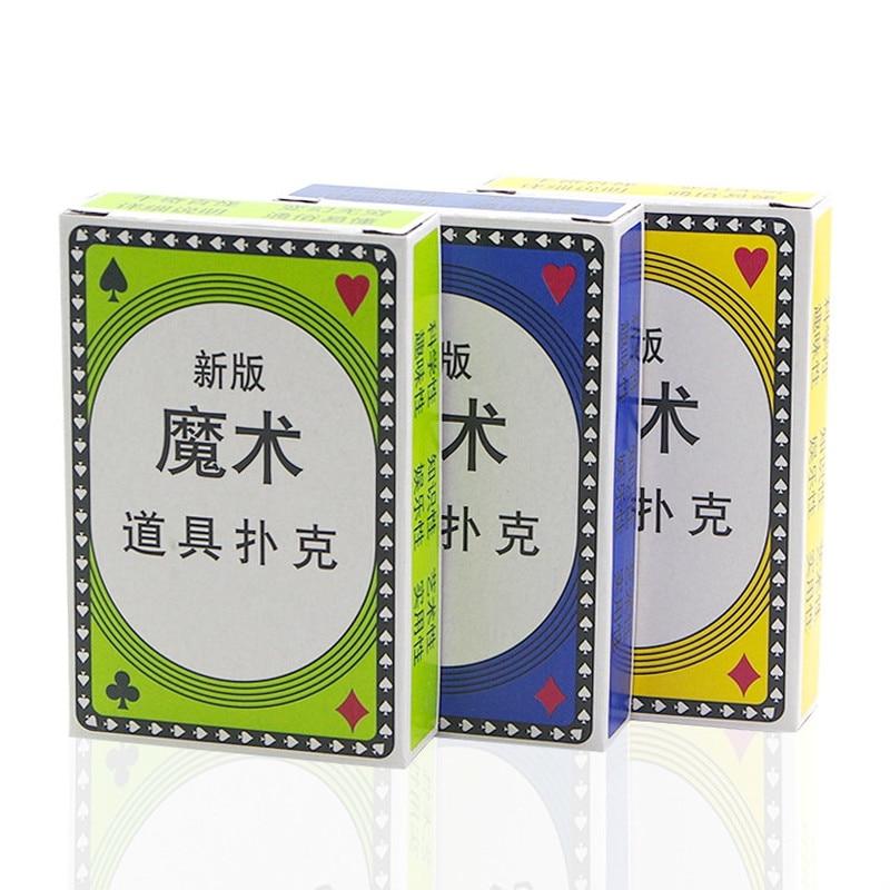 1 Set Hot Sale Magic Svengali Deck Funny Cards Short And Long Cards Magic Tricks Magic Cards English Or Chinese Version