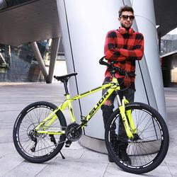 Wysokiej jakości 26-Cal rower górski tajwan miniaturowy obrotowy 27-prędkość rowerowy hamulec tarczowy ze stopu aluminium z przodu zamka widelec tłuszczu rowerów