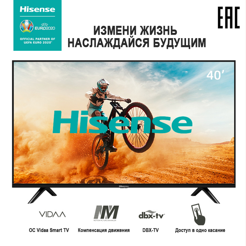 Tv-Set Televisione Hisense 40