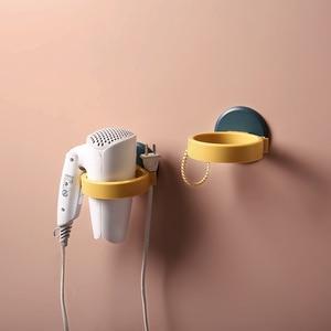 Simple Hair Dryer Holder ABS S