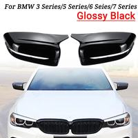 Replacement Mirror Cover For BMW 5 /6/7Series G30 G31 G38 GT G32 G11 G12 Side Rear Mirror Left Hand Driver ABS 2017 2019