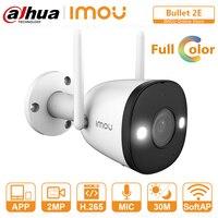 Dahua IP Kamera Wifi Outdoor Voll Farbe Nachtsicht Gebaut-in Scheinwerfer Audio Aufnahme ONVIF Weiche AP Modus P2P überwachung Cam