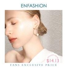 ENFASHION מתכת תיק צורת פרל Drop עגילים לנשים זהב צבע פשוט Curve להתנדנד עגילי תכשיטים Oorbellen E191128