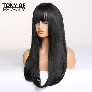 Image 3 - ארוך ישר שיער שחור עם פוני סינטטי פאות לנשים אפריקאי אמריקאי טבעי יומי שיער פאות חום סיבים עמידים