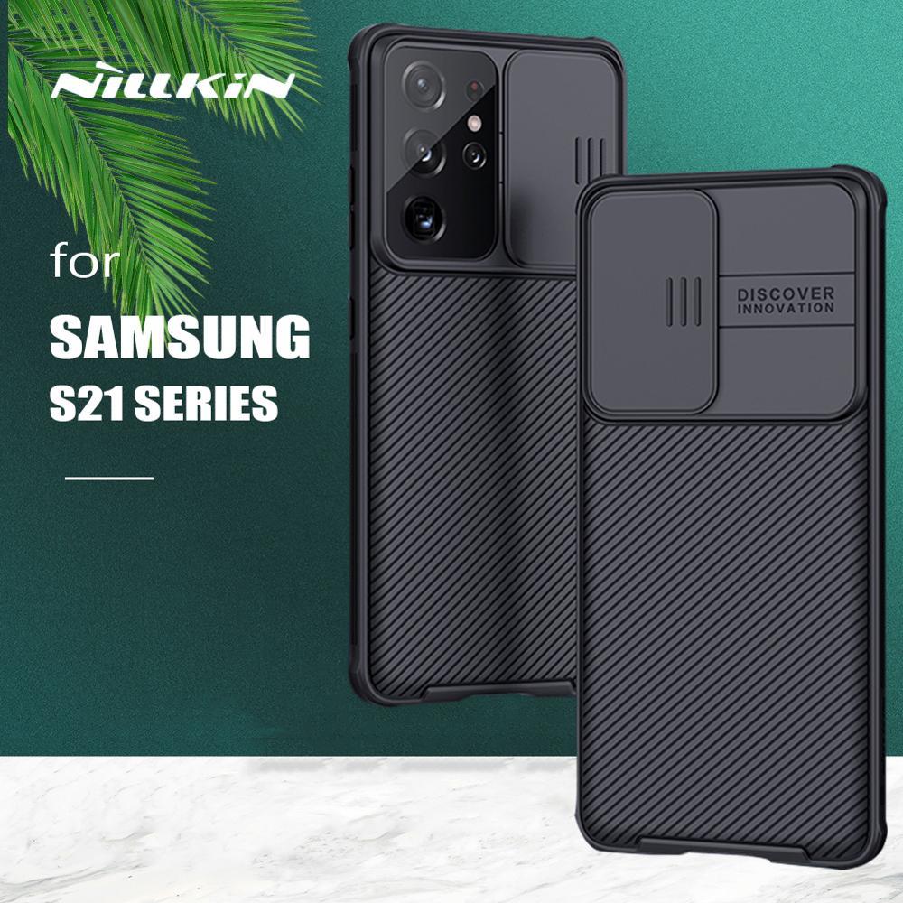Чехол для Samsung Galaxy S21 Ultra Nillkin CamShield Slide Camera Frosted Shield Текстурированный чехол для Samsung Galaxy S21 Plus 5G