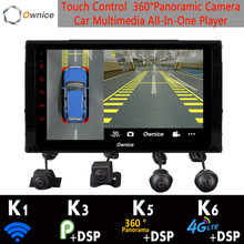 360°Panoramic 4G SIM WiFi Android 9.0 8Core 4+64G DSP SPDIF CarPlay GPS Radio Car Multimedia Player for Toyota Corolla 2017 2018(China)