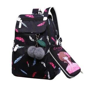 OKKID school bags for girls ki