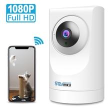 Full HD 1080P ev güvenlik IP kamera iki yönlü ses WiFi kablosuz CCTV YI IOT akıllı kamera kapalı IR gece görüş bebek izleme monitörü