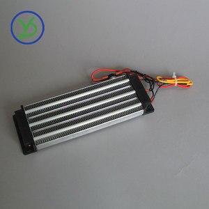Image 3 - 1500W ACDC 220V kuluçka ısıtıcı PTC ısıtıcı seramik havalı ısıtıcı sabit sıcaklık ısıtma elemanı 230*76mm