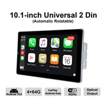 안드로이드 10 자동차 라디오 2 딘 GPS 네비게이션 IPS 스크린 4 기가 바이트 RAM + 64 기가 바이트 ROM 1280*720 지원 4G/무선 Carplay/유니버설 비디오 플레이