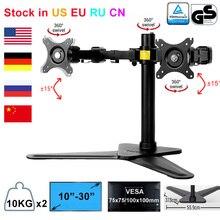 """Soporte de montaje para Monitor de movimiento completo giratorio Dual, brazos para dos pantallas LCD de 10 """" 30"""", soporte máximo de 10KG por brazo"""