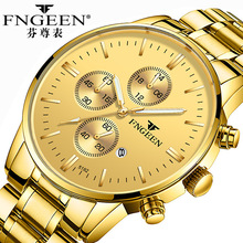 2020 business watch men Automatic Luminous clock men Tourbillon waterproof Mechanical watch top brand relogio masculino цена и фото