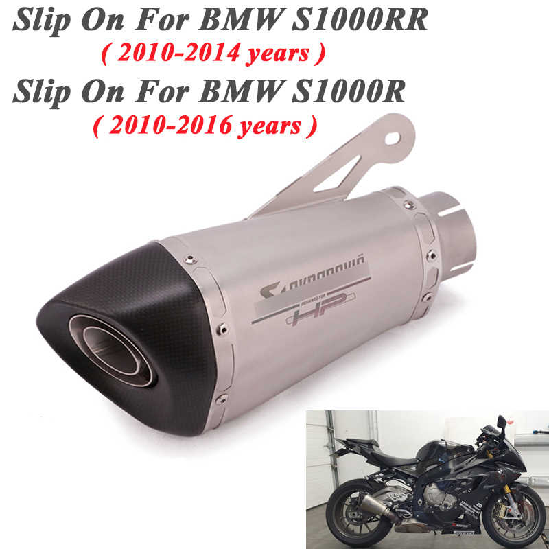 Tubo de Escape para motocicleta S1000R, tubo de Escape modificado para BMW S1000RR 2015-2017 S1000RR 2010-2016, silenciador de carbono de 60mm, DB Killer