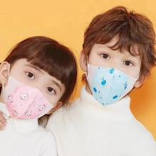 Children Baby Disposable Anti Dust Fog Breathable Cute Baby child protection meltblown cloth mask Face Mouth Protective Mask