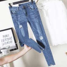 Весенние узкие женские джинсы джинсовые брюки черные Стрейчевые