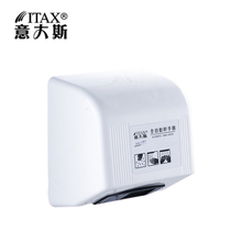 X-8832 wall mounted ABS plastic speed jet electric toilet bathroom automatic sensor touchless infrared hand dryer China