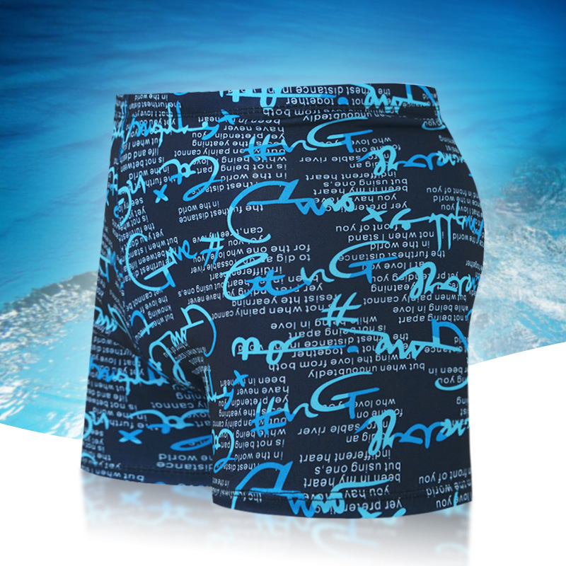 Swimming Trunks Men's Boxer Briefs Large Size Loose And Comfortable Casual Fashion MEN'S Swimsuit Beach Hot Springs Fashion Mode