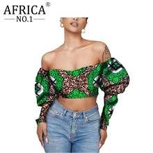 Африканский Модный Топ для женщин с открытыми плечами и длинными