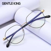 Женские и мужские компьютерные очки gentle king с защитой от