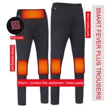Heated Pants USB Heating Trousers Usb Charging Electric Outdoor Hiking Winter Men women High Waist Legging Electric Warm Pants